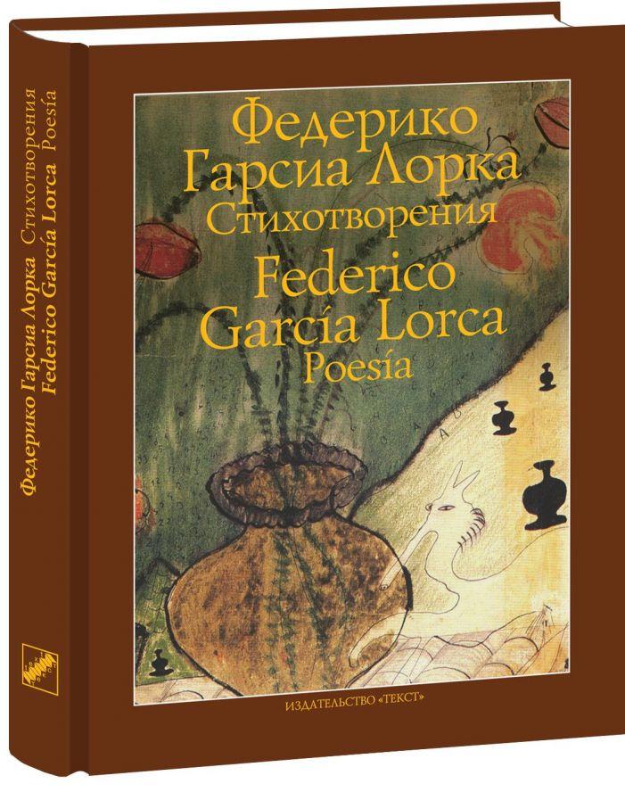 Купить samuel pepys diary of samuel pepys, esqr