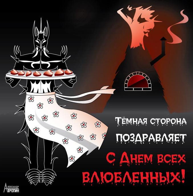 http://static.diary.ru/userdir/4/7/0/4/47046/65875881.jpg