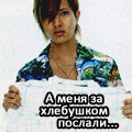 Элья Бронски