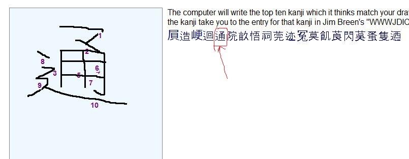 иероглифов онлайн.