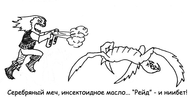 http://static.diary.ru/userdir/4/7/4/9/474949/30777991.jpg