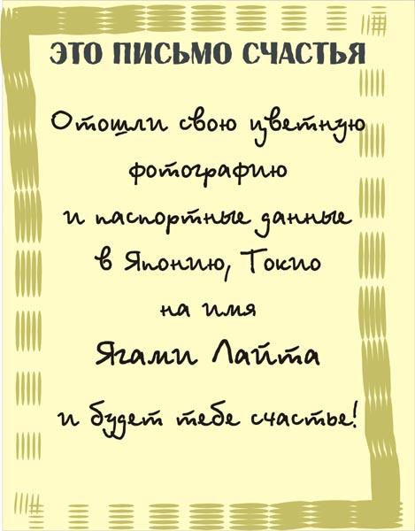 http://static.diary.ru/userdir/4/7/6/8/476824/19714706.jpg