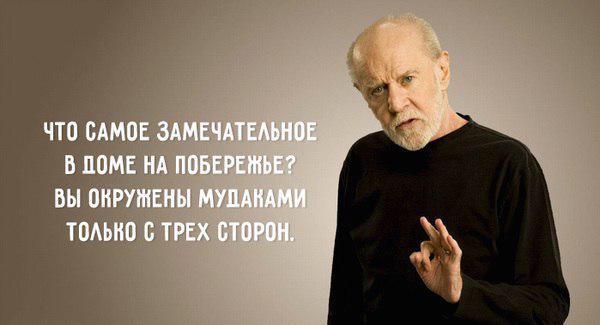 http://static.diary.ru/userdir/4/8/1/6/48161/82865445.jpg