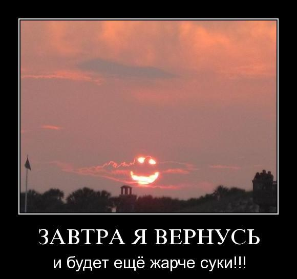 http://static.diary.ru/userdir/4/8/2/8/48285/58059873.jpg