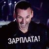 Ярослав(а)