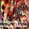 IrinaVi
