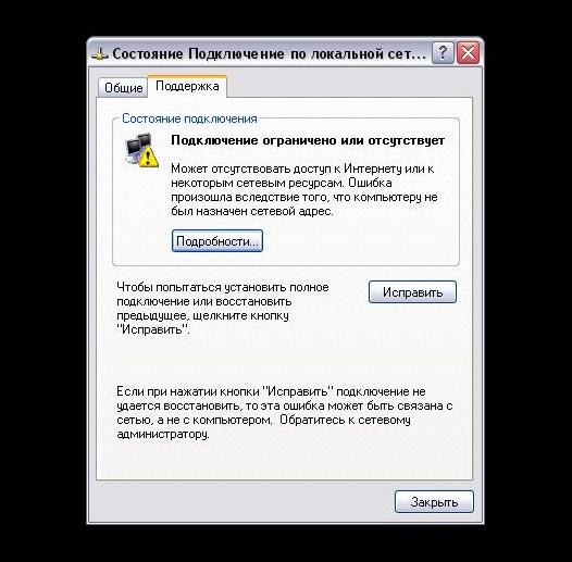 жесткий диск заблокирован windows 8.1 что делать и как исправить