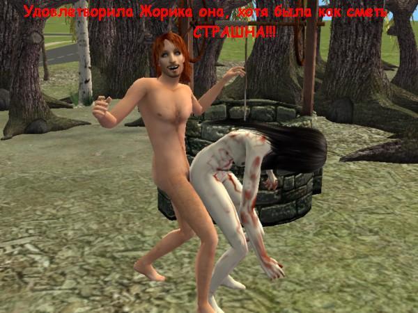 Sims 2 нужен патч порно персонажи