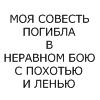 Кастиэль Архангелогавриилович