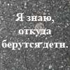 Лилитт