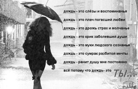 я тебя люблю и хочу быть с тобой: