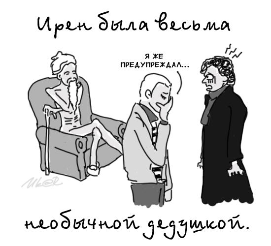 http://static.diary.ru/userdir/4/9/7/7/49779/76006279.png