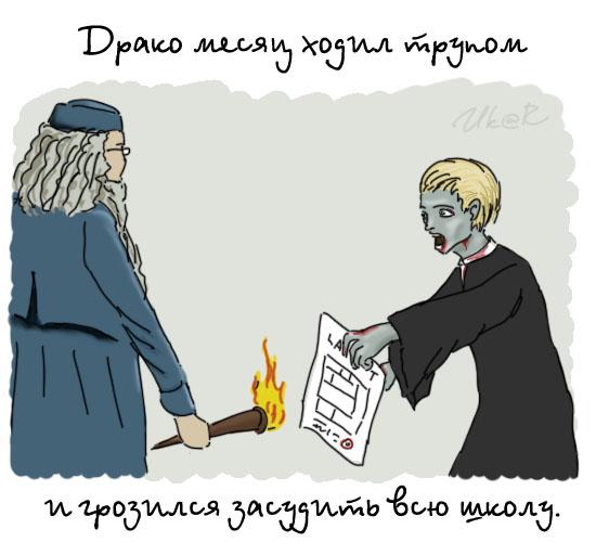 http://static.diary.ru/userdir/4/9/7/7/49779/76391686.jpg