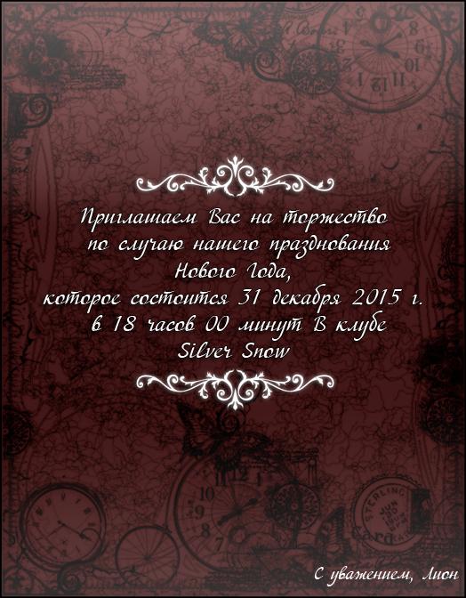 http://static.diary.ru/userdir/5/0/0/5/500537/60742685.png