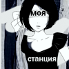 Минналуш