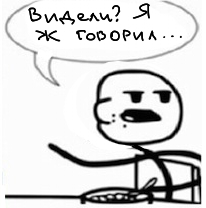 http://static.diary.ru/userdir/5/0/3/3/503368/65870004.jpg