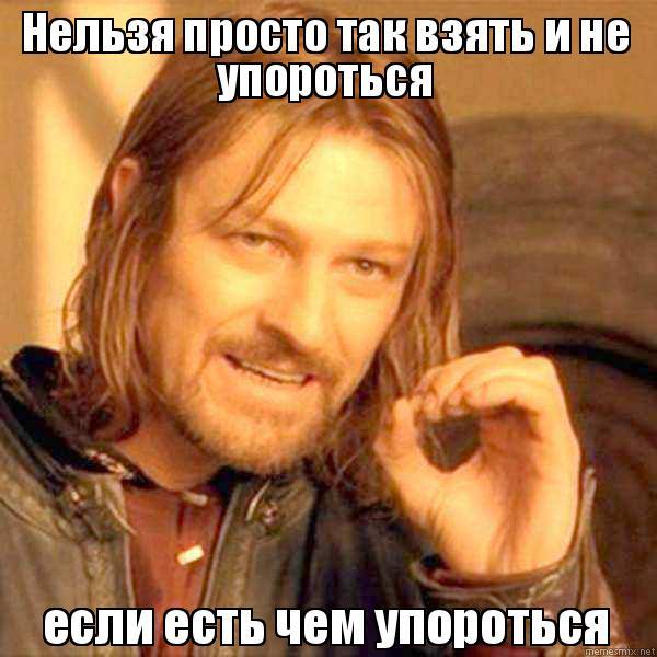 ya-inogda-trahal-svoyu-bivshuyu-v-povarovo