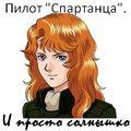 Lios Alfary