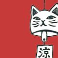 Шредингерская кошка