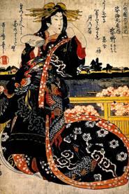 Китагава Утамаро II