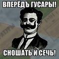 СтрайкЪ