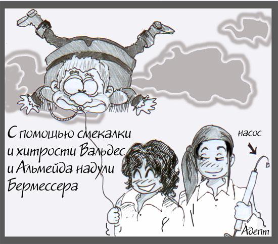 http://static.diary.ru/userdir/5/1/6/8/516872/27418077.jpg