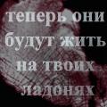 _Танцующая_В_Темноте_