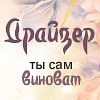 _Каргуша_