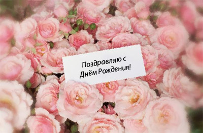 http://static.diary.ru/userdir/5/2/1/8/521800/37856134.jpg