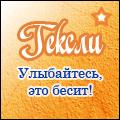 vicky-taiji