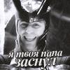 Тень_