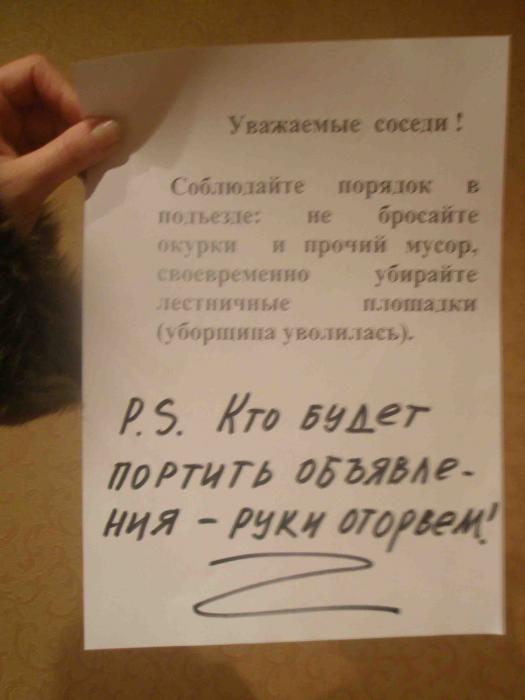 http://static.diary.ru/userdir/5/2/6/4/526453/28828620.jpg