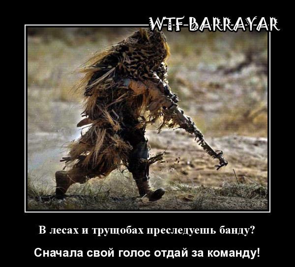 WTF Barrayar 2018
