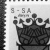 Squalicorax