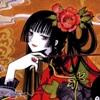 |Yuuko|