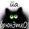 mara_mori