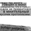 три.рубля