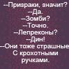 Ok,fine