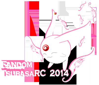 fandom TsubasaRC 2014 на ФБ-2014