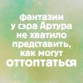 Rendomski