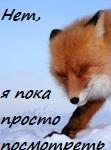 Морфеев, который Кот...