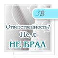 Олег Чаров