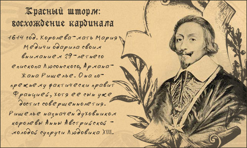 http://static.diary.ru/userdir/5/4/2/1/54210/20036050.jpg