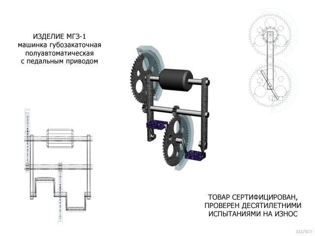 http://static.diary.ru/userdir/5/4/4/1/5441/9115071.jpg