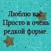 Ст@ська ЗверЁк
