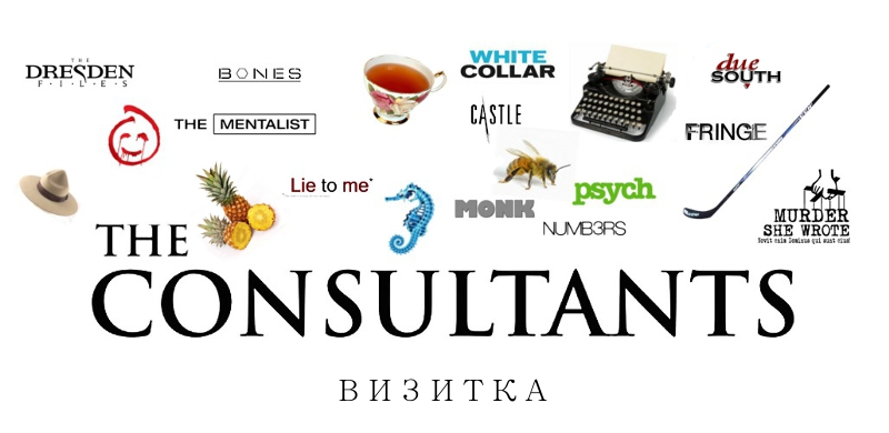 WTF_Consultants