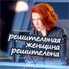 -Aliana-