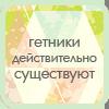 Хельга Локидоттир