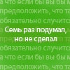 Ольга Ку