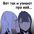 Эольта